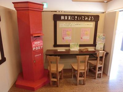 20170403ayumi3.JPG