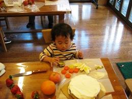 ケーキ職人選手権-3 101226.JPG