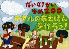 20131225ゆめ1.jpg