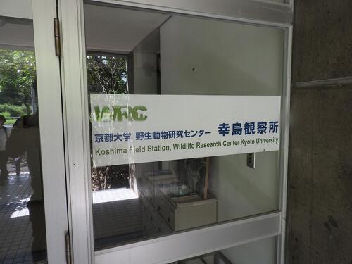 DSCN2902.jpg