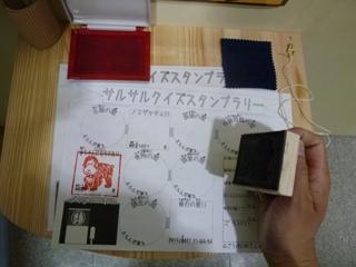 2011.11.15サル展2 (7).JPG