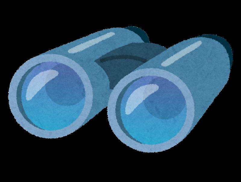 双眼鏡.png