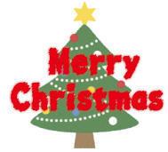 クリスマスフェア文字2.jpg