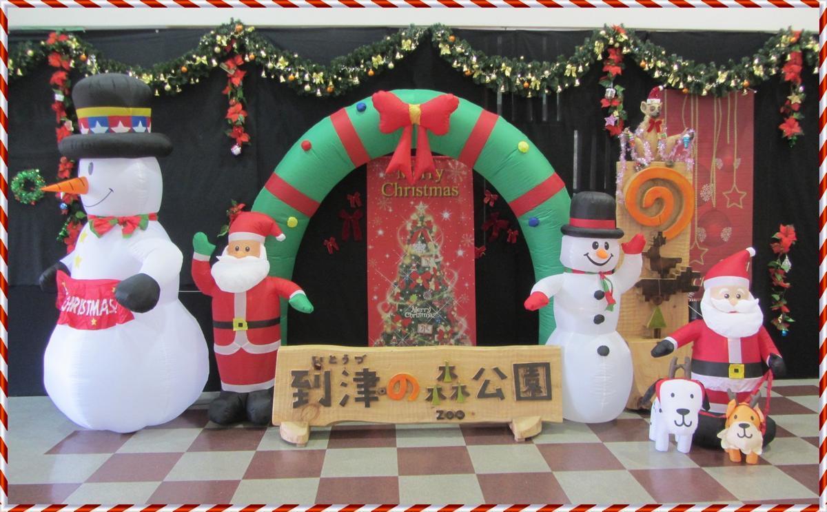 20191201_クリスマスフェア_5.jpg
