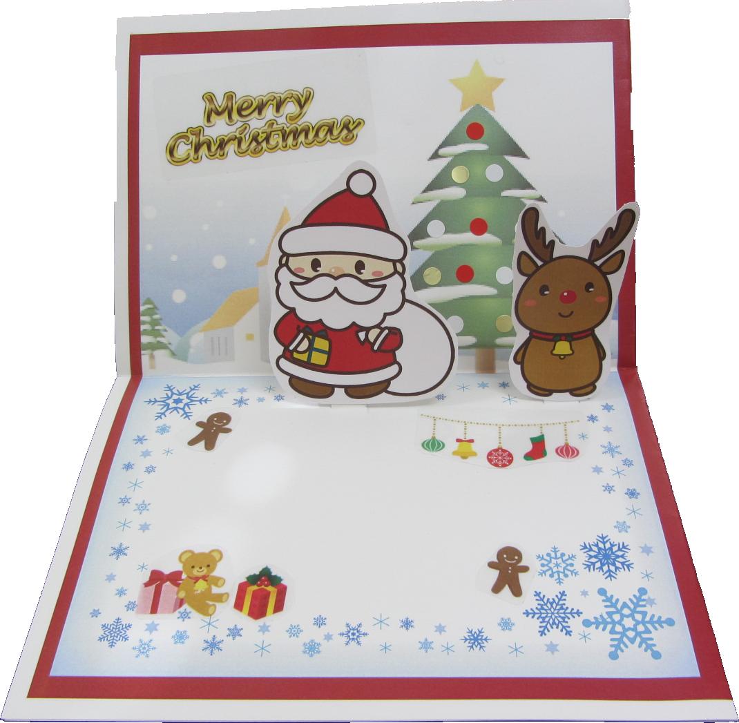 20201219_クリスマスカード_2.png