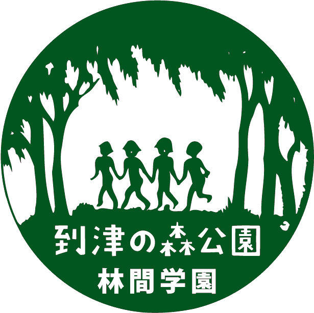 みどりの手帳_緑.jpg
