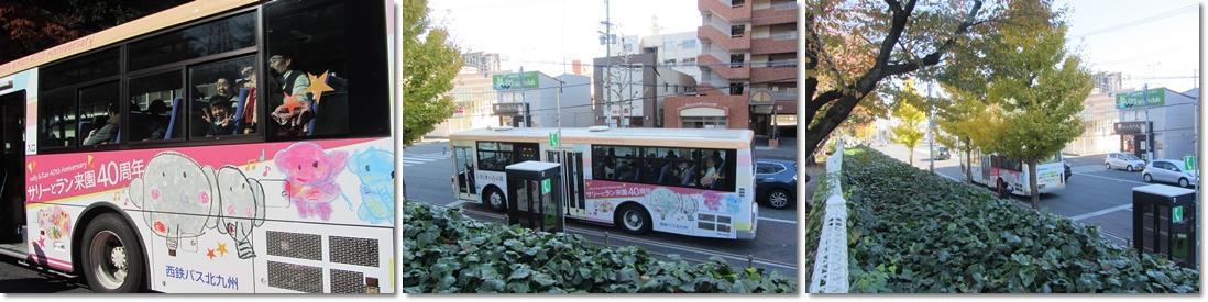 201811_ラッピングバス出発式-18.jpg