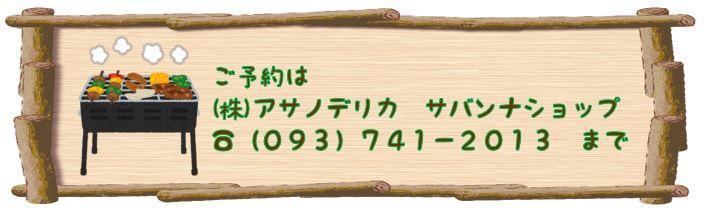 20200320_バーベキュー_2.jpg