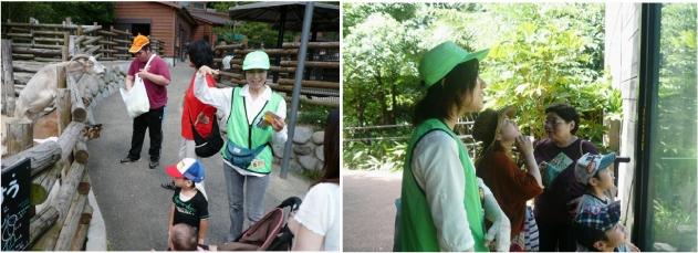 20121029mori_guide2.jpg