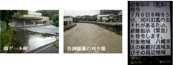 大雨にも負けず-23.jpg