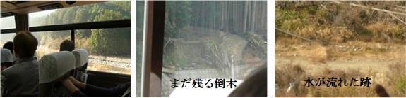 研修旅行-2.jpg