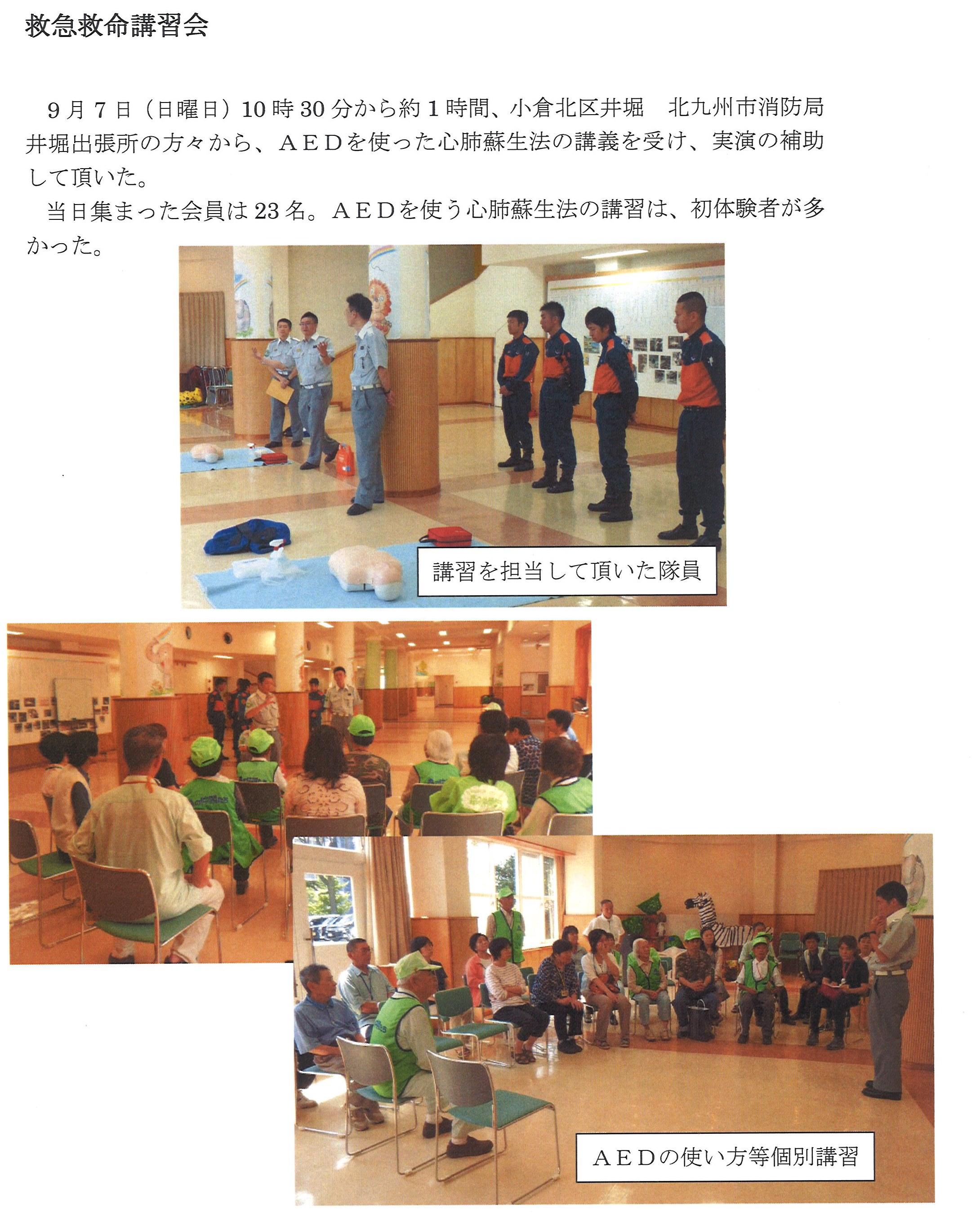 20140911_森の仲間たち_1.jpg