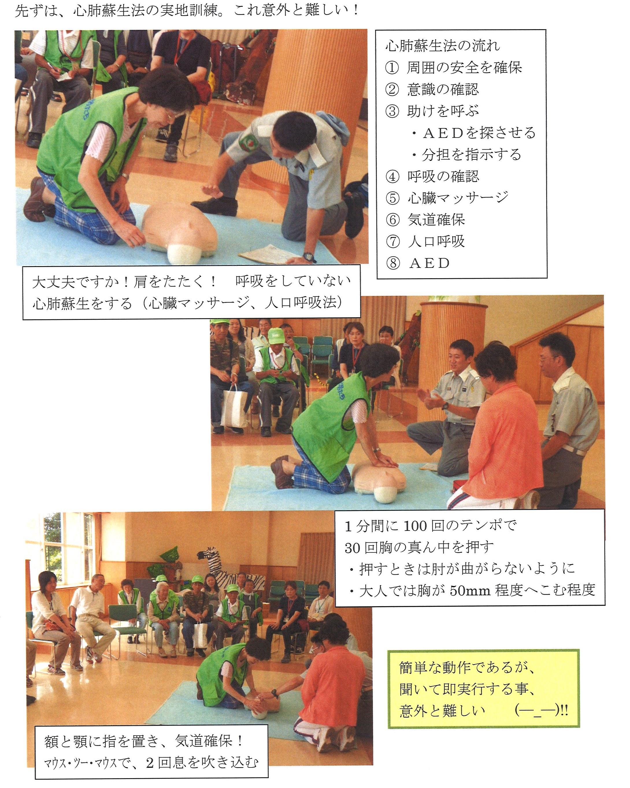 20140911_森の仲間たち_2.jpg