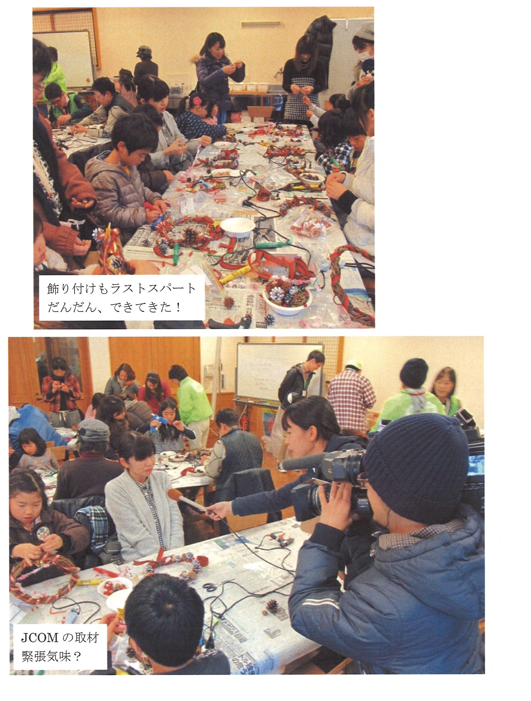 20141220_森の仲間たち_3.jpg
