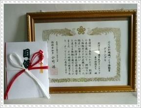 20171120_ボランティアブログ_3.jpg