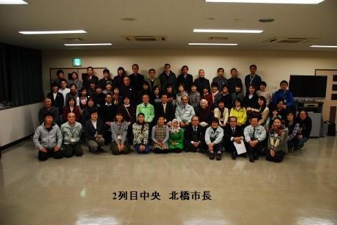 20180320_ボラ新年会_1.jpg