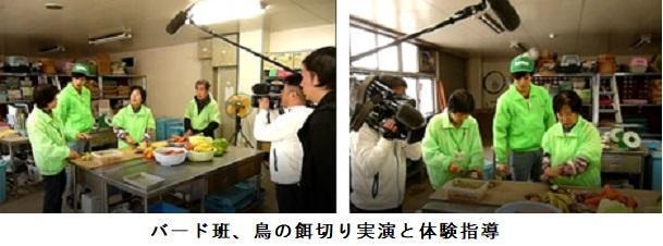 NHK取材-1-1.jpg