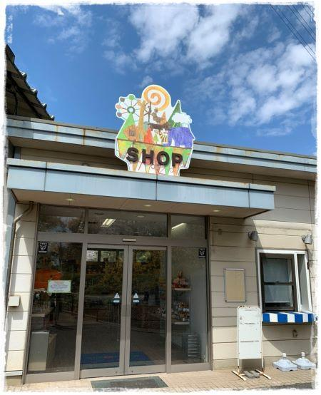 20200405_Shop (1).jpg