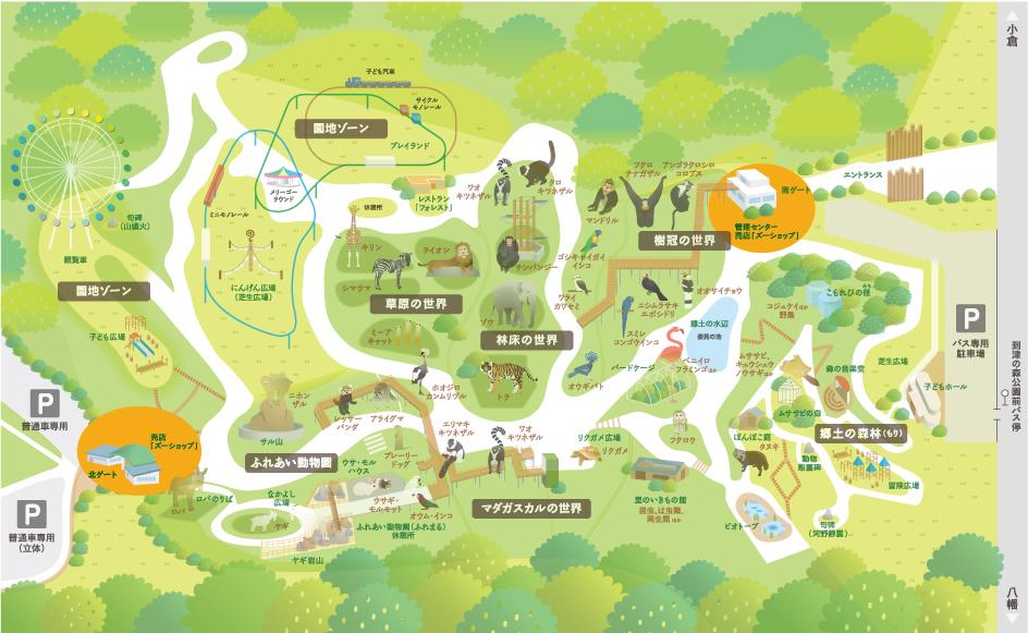 ZOO SHOP 到津の森公園